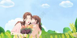 母亲节风景插画背景主题图片