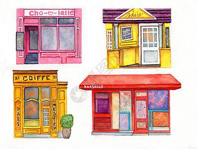 水彩手绘门店房子图片