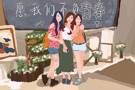 青年节学生插画图片