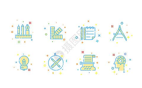 学习教育MBE图标图片