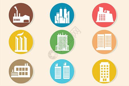 房屋建筑类图标图片
