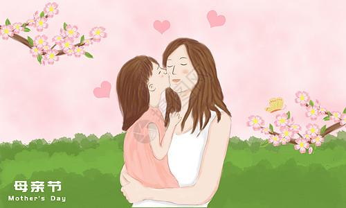手绘母亲节插画图片