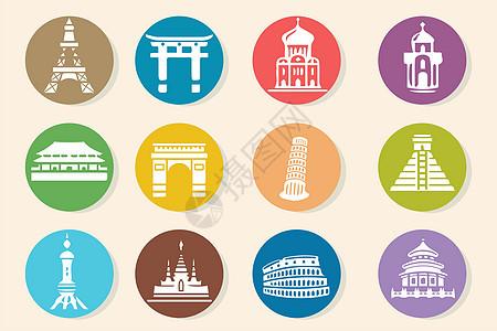 旅游景点类图标图片