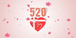 520浪漫温馨粉色背景图片