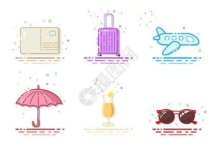 旅行元素MBE风格图标图片