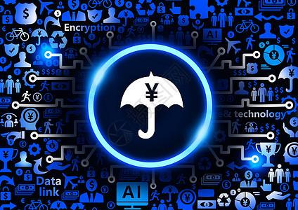 货币安全保护伞科技背景图片