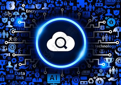 科技云搜索互联网背景图片