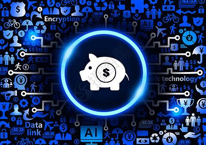 金融储钱罐科技背景图片