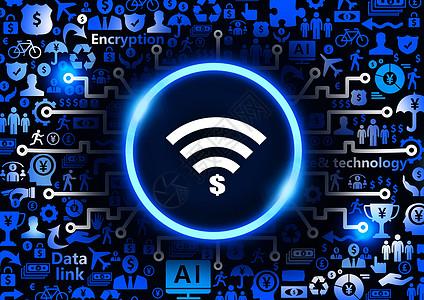货币数据链网络科技背景图片