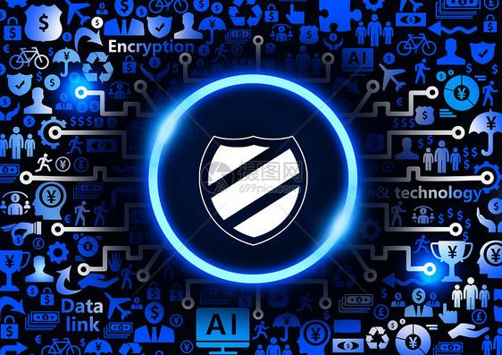 金盾金融安全科技背景图片