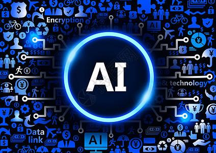 AI科技互联背景图片