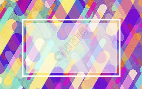 抽象彩色几何背景图片