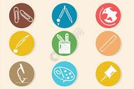学习用品类图标图片