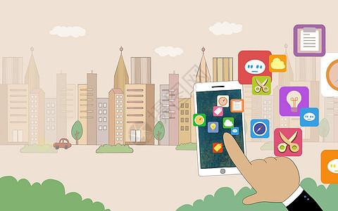 城市互联智能生活图片