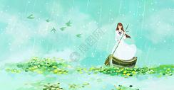 夏天雨中划船图片