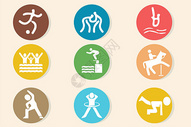 体育运动类图标图片