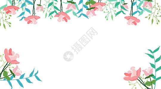 花边背景图片