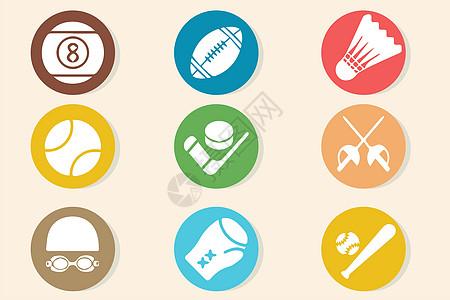 体育运动用品类图标图片