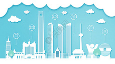 沈阳扁平互联都市建筑图片