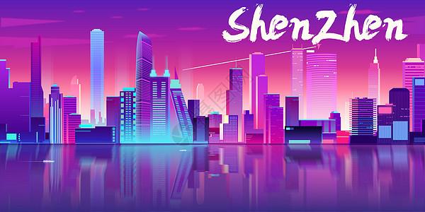 炫紫深圳图片