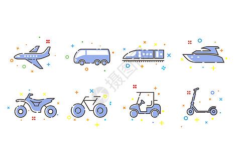交通出行MBE图标图片