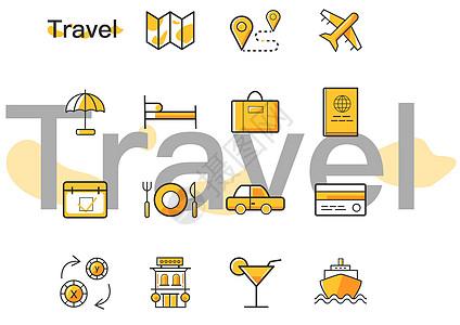 黄色旅游icon图片