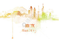 南京水彩插画图片