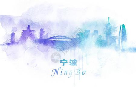 宁波水彩插画图片