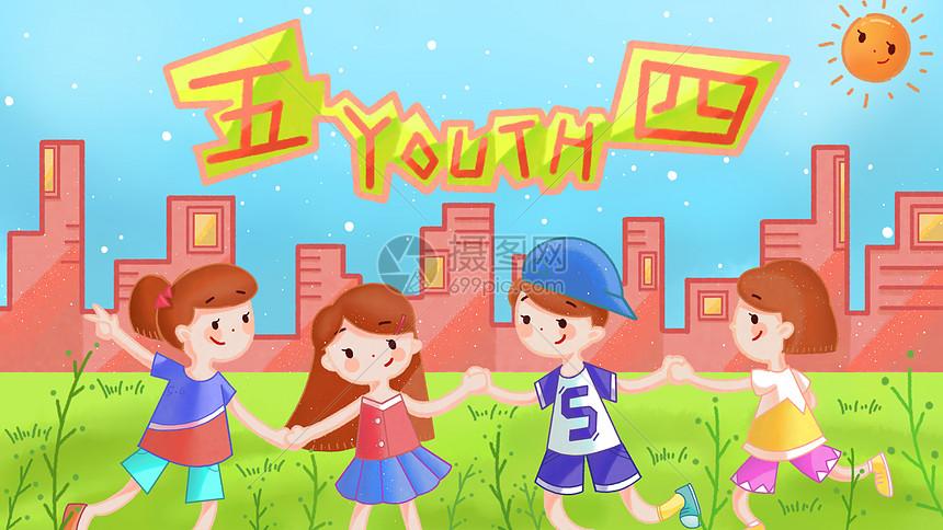 五四青年节卡通插画图片