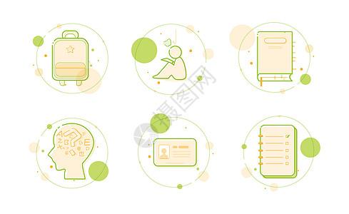 学习教育图标图片