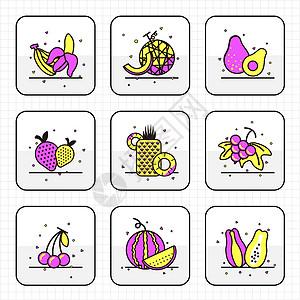 水果icon图片