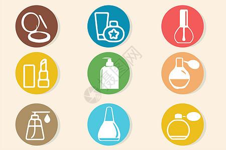 美容化妆产品类图标图片