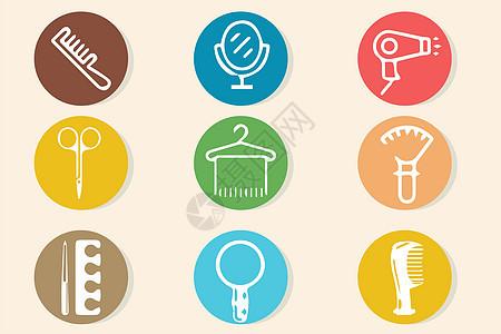美容类产品图标图片