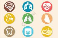 医学护理类图标图片