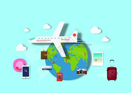 旅行世界那么大我想去看看图片