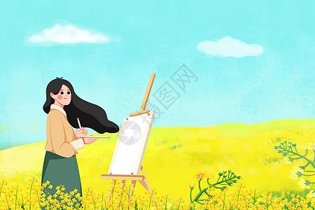 田野上画画的女孩图片