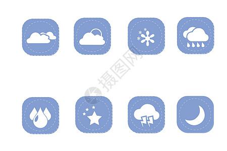 天气图标图片