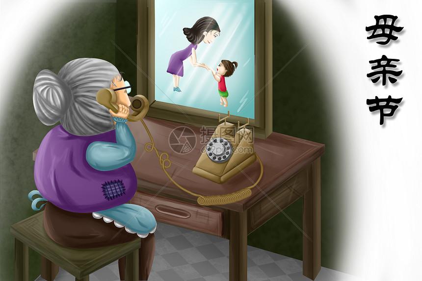 母亲节亲情思念主题图片