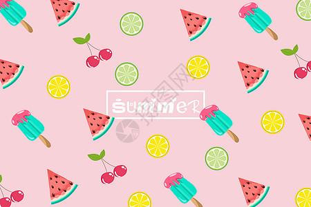 夏天雪糕水果背景图片