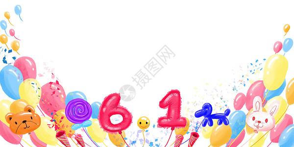 儿童节彩色气球背景图片