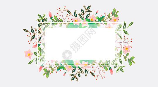 花卉海报背景图片