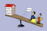 房价漫画图片