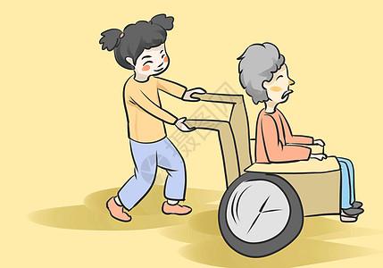 关爱残疾人日图片