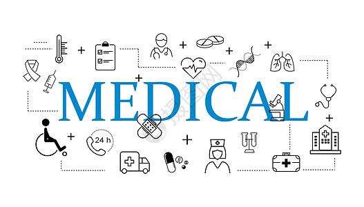 医疗图标插画图片
