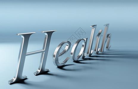 健康背景图片