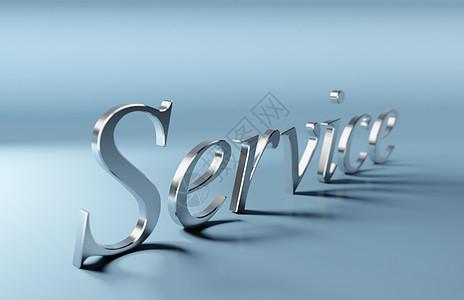 服务背景图片
