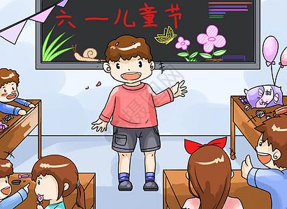 六一儿童节清新卡通图片