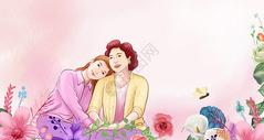 母亲节手绘宣传背景图片