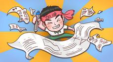 勇闯海题备考手绘插画图片