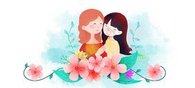 母亲节亲子插画主题图片